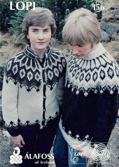 2014.11.05 Sweater